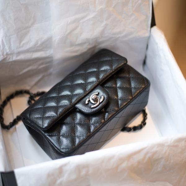 Mini Chanel Rectangular Style Plaza 17