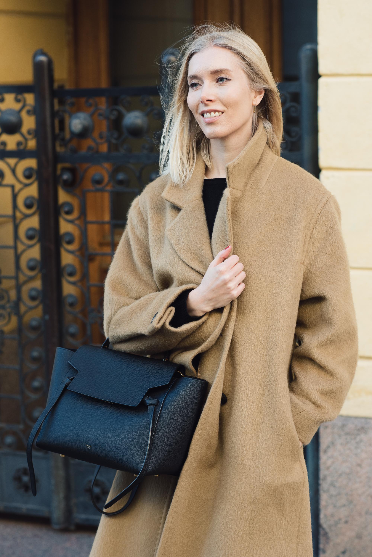 Style Plaza Nordic Fashionblog Camel Coat20