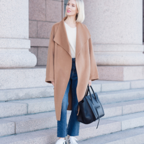 Style Plaza The Curated Camel Coat 3